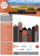 """Public Policies, Cities and Regions"" workshop"